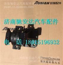 F1B24950200002A1260福田戴姆勒欧曼ETX车身翻转前固定座/F1B24950200002A1260