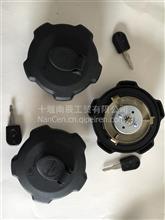 东风天龙燃油箱盖1103010-T0501/1103010-T0501