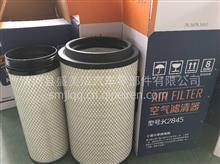 适用于解放汉威J6jhj欧曼空气滤清器PU2845 1109070-55A/PU2845 1109070-55A