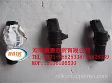D5010412449曲轴转速传感器DG6(进口)/D5010412449