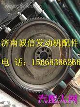 1005120-550-0000一汽锡柴飞轮附带齿环总成/1005120-550-0000