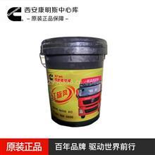 西康专用红旋风机油/80256XC