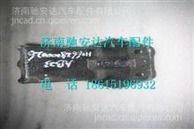 1106628000026欧曼奇兵副钢板支架/1106628000026