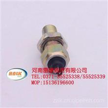 东风天龙电器转速感应塞 转速传感器 3834N-010-B感应传感器总成/ 3834N-010-B