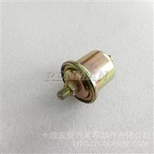 康明斯K19机油压力传感器3015237履带吊/发电机组机油压力感应塞/3015237