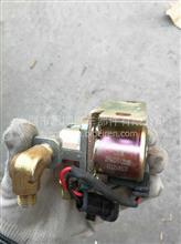 东风天龙D310顶置气喇叭电磁阀总成/3754020-C0300