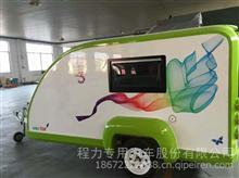 湖北房车旅居车厂家|流动4.2M米小水滴拖挂式房车拖车图片价格/CLfc