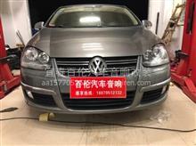 宜春专业汽车音响改装专业汽车隔音在哪里/汽车音响隔音