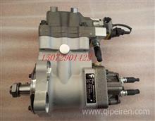 3973228东风康明斯ISLE(欧三)电控发动机高压燃油泵/3973228