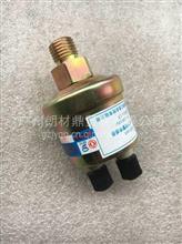 康明斯原装机油压力传感器C4931169/C4931169