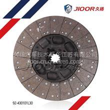 福达久扬离合器/92-430101L30