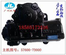 江淮格尔发方向机总成57600-7D000杭州世宝动力转向器SB11095AX/57600-7D000