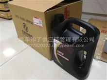 东风商用车大客户专用机油/DFCV-KA36-20W50-4L