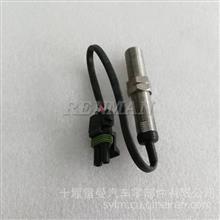 康明斯K19转速传感器3034572工程机械柴油机里程表传感器/3034572
