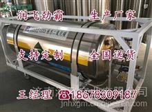 LNG车载气瓶995L价格 cng车载气瓶 解放气瓶生产批发厂家车载/18678309187