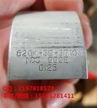 出售小松PC130-8M0挖掘机曲轴瓦连杆瓦-进气门排气门-起动机-缸垫/SAA4D95LE-5大小瓦 气门