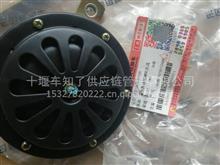 东风天龙旗舰盆形高音电喇叭/3721010-C6100