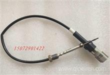4954574/3690660-kx100康明斯后处理排气温度传感器-出口/4954574/3690660-kx100