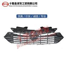 东风俊风SK10中网前格栅新能源前中网/SK10