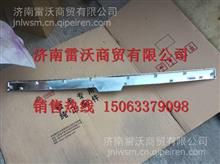 LG1613110021重汽豪沃HOWO轻卡宽体面罩装饰板/LG1613110021