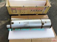 1205210-KX1V0,A053L044  后处理器总成,消声器/1205210-KX1V0,A053L044