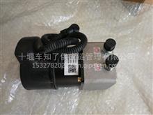 东风天龙旗舰举升电动油泵/5005015-C6100