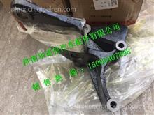重汽豪沃T5G空调压缩机支架 082V19101-0001/082V19101-0001