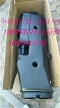 陕汽德龙新M3000进气道总成/德龙驾驶室进气道DZ96259191264/DZ96259191264