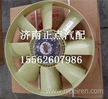 红岩杰狮菲亚特C13发动机风扇总成/5801399536