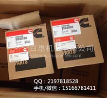 处理小松PC270-8挖掘机活塞环-瓦止推瓦-高压共轨-电脑板 传感器/SAA6D107E-1配件表