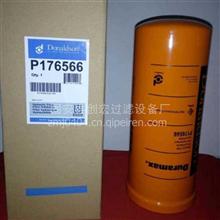 原厂品质P176566唐纳森液压滤清器/厂家生产 质量可靠/P176566