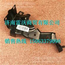 LG9704230119重汽豪沃HOWO轻卡驾驶室连接支架焊接总成/ LG9704230119