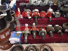 专业生产各种重卡差速器总成/专业生产各种重卡差速器总成