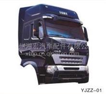 广州湘天中国重汽豪沃A7高顶驾驶室总成/中国重汽豪沃A7高顶驾驶室总成