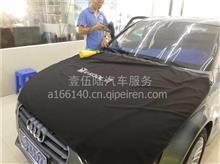 奥迪A4L全车贴玻璃防爆隔热龙膜,性价比最高隔热膜/156