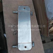 供应520马力东风天龙新旗舰配件 沃尔沃变速箱机油冷器/机冷芯 /21359570