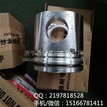 2019年小松PC300-8M0配件最新报价四配套-发动机修理包-发电机/SAA6D114E-3四配套 大修包