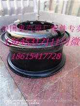 陕汽通力矿车后轮钢圈总成/陕汽同力矿车钢圈总成1600-25/1600-25