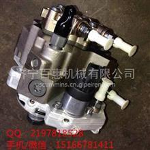 康明斯QSB4.5油泵3965405油底壳3901049小松4D107四配套/3965405  3901049