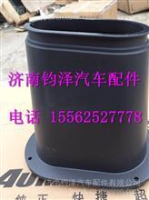 H4342050006欧曼GTL转向传动轴护罩/ H4342050006
