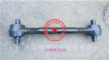 2911-574474新红岩金刚杰狮V型拉力推力杆扭力胶芯胶套螺丝总成/2911-574474