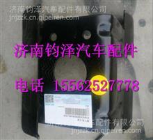 FH0356303020A0A1520欧曼ETX储气筒支架/FH0356303020A0A1520