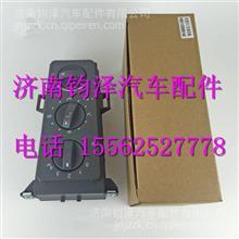 H4811030001A0欧曼GTL空调暖风控制面板/H4811030001A0