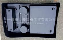 东风擎天  东风多利卡D9底板杂物箱总成/5103030-T0100