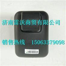 LG1613770052重汽豪沃HOWO轻卡广角后视镜 /LG1613770052
