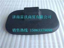 LG1613770070重汽豪沃HOWO轻卡倒车镜/ LG1613770070