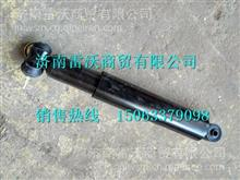 LG9708680111重汽豪沃HOWO轻卡驾驶室后减振器总成/LG9708680111