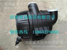 LG9704190455   LG9704190575重汽豪沃HOWO轻卡空气滤清器/LG9704190455   LG9704190575