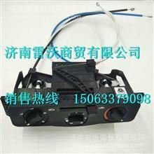 LG1613820300重汽豪沃HOWO轻卡空调控制器/ LG1613820300