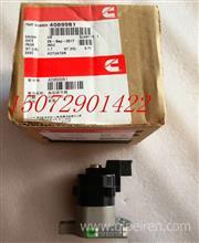 4089981/4902905进口康明斯QSX15/ISX15燃油泵计量电磁阀-进口/4089981/4902905